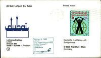 LUFTHANSA Erstflug 1983 Dubai Kuwait Frankfurt Cover Briefmarken Stamp Emirate