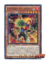 YUGIOH x 1 Elemental HERO Blazeman - Super Rare - NECH-JP087 JAPANESE Japanese M