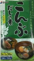 Shimaya Japanese Kombu Dashi Powder Kelp Soup Stock 1.96oz (7 Packet)