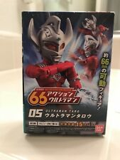 Bandai 66 mm Mini Action Ultraman Action Figure Taro 3 inch candy toy
