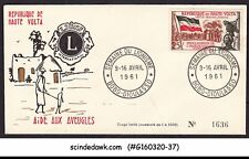 UPPER VOLTA - 1961 LIONS INTERNATIONAL SPECIAL COVER WITH CANCELLATION