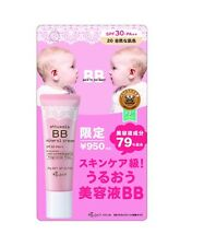 Ettusais Japan BB Mineral Cream SPF30 PA++ #20 Natural Beige 20g