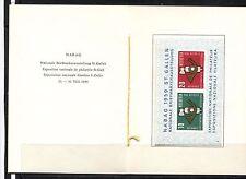NABAG NATIONAL STAMP EXHIBITION ON SWITZERLAND 1959 Scott 371a in Postal Folder