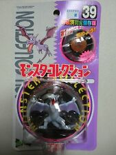 POKEMON TOMY AERODACTYL FIGURE MINI POCKET MONSTERS #39 NEW LICENSED JAPAN VERS