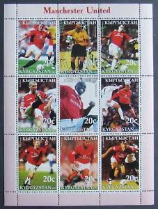 Kyrgyzstan - Manchester United,Soccer, 1 M/Sh. 2003-KPLR 8