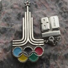 1980 Moscow Summer Olympic Games Logo and Chain Official Logo Pin Badge