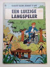 Guus Slim 15 - Een luizige langspeler (1977)