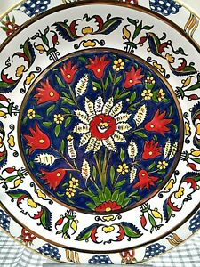 Vibrant Hand Painted Greek Ceramic Plate  24.5 cm