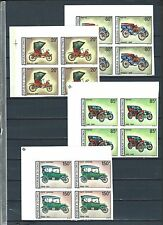 French Colonies - Congo imperf stamp set in blk/4 - old cars