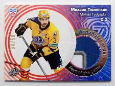 2014-15 KHL Part of the Game Jersey Gold #JER-008 Mikhail Tyulyapkin 34/50