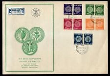 Israel 1953 Coins, Tete Beche, 2 First Day Folders only 289 issued # 53 x31341