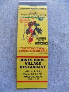 Vtg FS Matchbook Cover Jones Bros Village Restaurant Amarillo TX Route 66