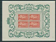 Liechtenstein Jahrgang 1965 Mi. 449 Kleinbogen postfrisch ** MNH weitere Shop(2)