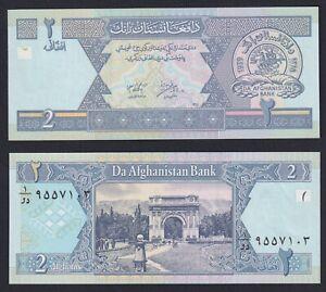 Afghanistan 2 afghanis 2002 (2004) FDS/UNC  B-06