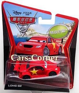 Disney Pixar Cars 2 Long Ge - Chase Car 2011 - Limitierte Edition - NEU & OVP