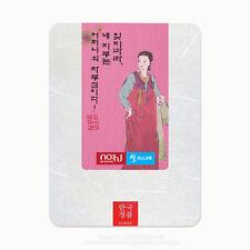 nohj SSUL Mask Pack 10pcs(nutrition)_Korean Facial Essence Mask Sheet Pack_free