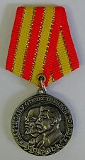 WWII USSR Medal To Partisan of Patriotic War, Lenin Stalin, Copy