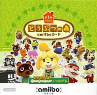 Nintendo Animal Crossing amiibo card pack 1st series Box JAPAN OFFICIAL IMPORT