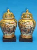 """Pair of Early-Mid Century Chinese Satsuma Style Vases ~ 7.5"""""""
