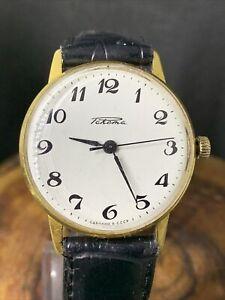 Raketa 2609A AU20 mens wrist watch Petrodvorets 60s Gold plated 21J USSR #1625