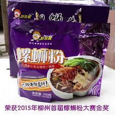 300g*5  Luoshifen Snail Noodle 5 Packs Haohuanluo Guangxi Liuzhou Luosifen