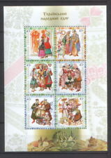 Ukraine 2003 Traditional Costumes 6 MNH Stamps Sheet
