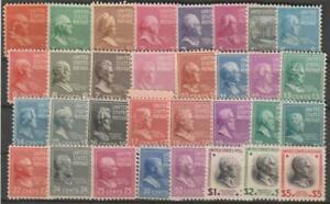 USA 1938-43 President Set MNH /  SPN7685