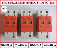 4P 20-40KA PMD-C Din Rail Surge Protective Lightning Arrester Protection White