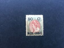 Ned. Indië 36 Hulpuitgofte Postfris/MNH Cat. waarde € 175,00