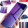 Luxury Touch Mirror Smart Flip Stand Case Cover Samsung Galaxy S10 Note 9 S9 S8