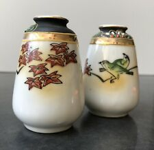 vintage Oriental Bird Pattern Japanese Small 6.5 cms Vases Marked Foreign -50s