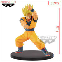 Banpresto DRAGONBALL SUPER CHOSENSHIRETSUDEN vol.1 (A:SUPER SAIYAN GOKU)