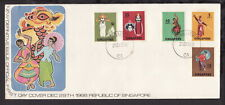 SINGAPORE 1968 DEFINITIVE FIRST DAY COVER (L243)