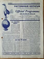 More details for 1951 charity shield - tottenham hotspur v newcastle united