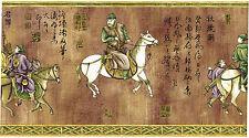 Asian Design Theme Oriental Warriors Writing Characters Symbol Wallpaper Border