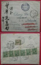 CHINA old cover 1934 stamps nice cancels Canton China Netherlands station