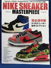 USED NIKE Sneaker Masterpiece Japanese Book Magazine Air Jordan Max Dunk Force 1