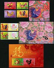 Hongkong 2017 Jahr des Hahnes Year of the Cock Kpl. Neujahr New Year Zodiac MNH