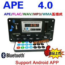 Digital Bluetooth 4.0 Audio Receiver APE WAV WMA MP3 decoder board FM Radio 12V