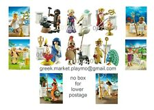 PLAYMOBIL  GREEK GODS 70213 70214 70215 70216 70217 70218 9523 - 9526 NO BOX