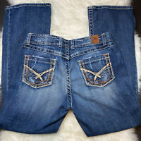 Buckle BKE Womens Wendi Relaxed Stretch Denim Distressed Jeans Size 32 x 29.5