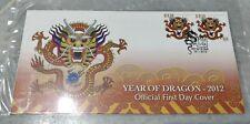 2012 斐济龙年 Chinese Lunar New Year - Fiji Dragon 2v Stamp FDC