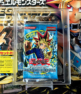 Yugioh Legend Of Blue Eyes LOB 1st Ed Booster Pack Spanish Factory Sealed 🎁