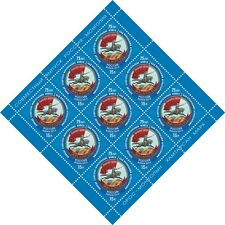 2014. Russia. Battles of Khalkhin Gol. Sheet/Pane