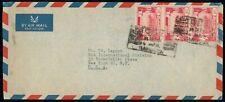 Mayfairstamps Burma Rangoon RCA International Division Cover wwf_48641
