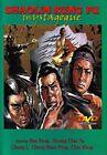 Shaolin Kung Fu Mystagogue (DVD, 1977)