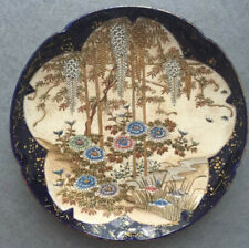 More details for japanese satsuma plate/shallow bowl – mid 20th century