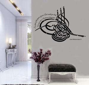 Surah Rahman Islamic wall Stickers Islamic Decals Murals Islamic Art Quran Dua