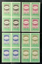 YEMEN Sc#49-52 Imperforate set of 4 x 4 Blocks Mint NH OG XF (9-150)