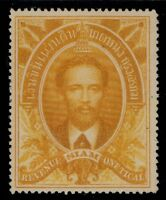 1883 Thailand Siam King Chulalongkorn Revenue First Issue 1 Tical Mint BF#5